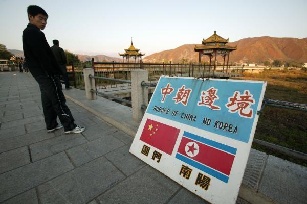 biên giới Trung Quốc-Triều Tiên