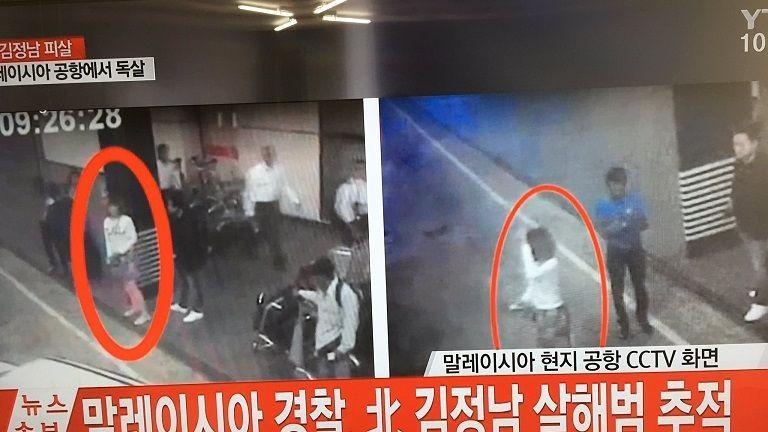Vụ ông Kim Jong-nam: Nghi phạm thứ 2 bị bắt - ảnh 1