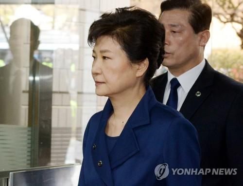 2.000 cảnh sát bảo vệ phiên điều trần bà Park Geun-hye - ảnh 1