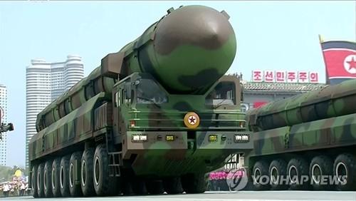 Triều Tiên bất ngờ điều động tên lửa ra bờ Tây - ảnh 1