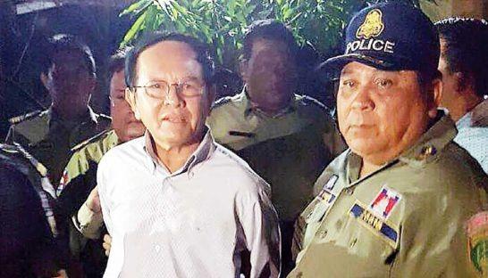 Lãnh đạo đối lập Campuchia bị buộc tội phản quốc  - ảnh 1