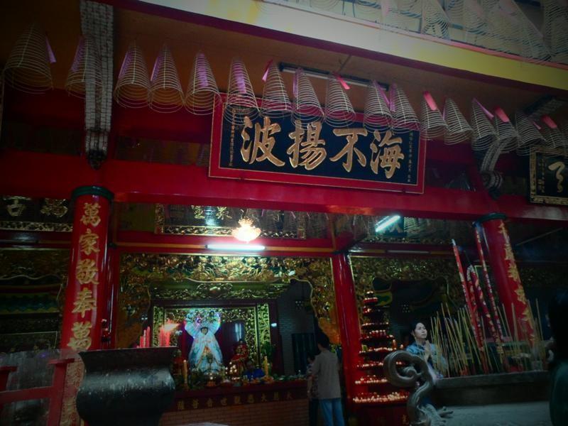 Độc đáo chùa Quan Âm có lịch sử gần 300 năm   - ảnh 5