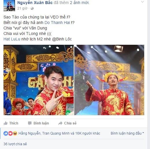 Táo quân 2017 bị cắt gọt, Xuân Bắc, Vân Dung kêu trời - ảnh 2