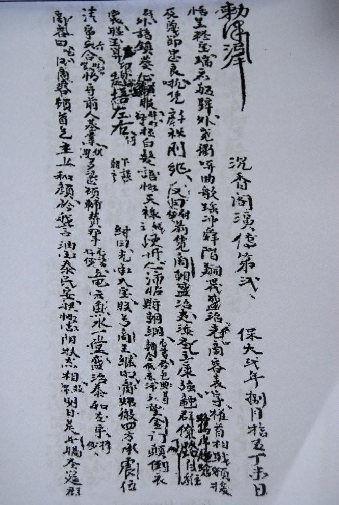 Đào Tấn - ông quan kịch tác gia (kỳ 2): Ông quan viết tuồng - ảnh 1