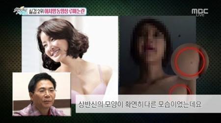 Điểm khác biệt giữa nữ diễn viên và người phụ nữ trong video