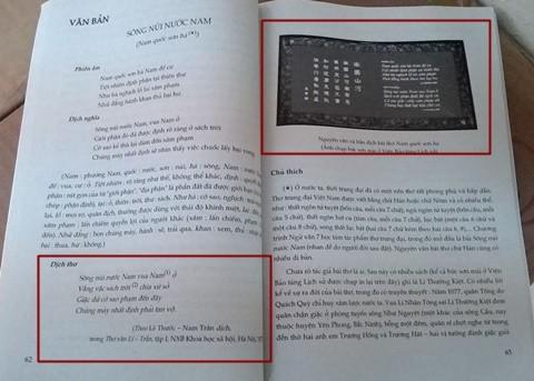 Những bản dịch bài thơ 'Nam quốc sơn hà' - ảnh 6