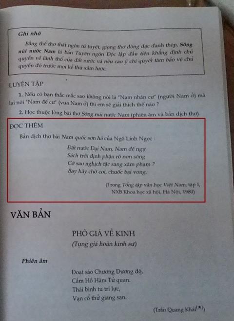 Những bản dịch bài thơ 'Nam quốc sơn hà' - ảnh 7