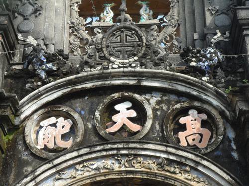 Phủ thờ hơn 400 năm của dòng họ Nguyễn Cảnh - ảnh 7