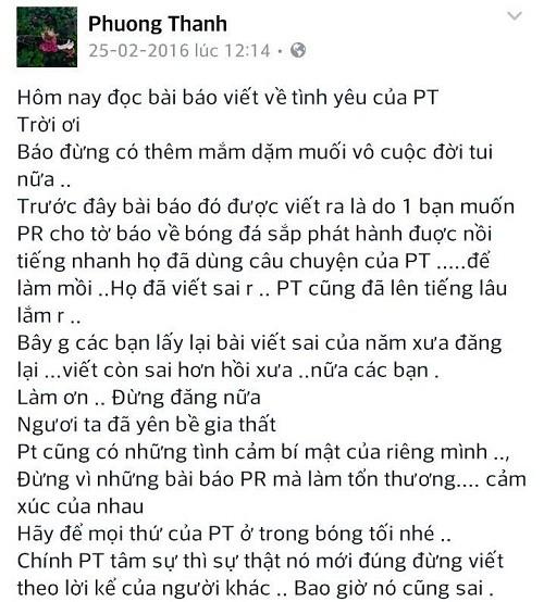 Phương Thanh, Hữu Thắng, mối tình của Phương Thanh Hữu Thắng