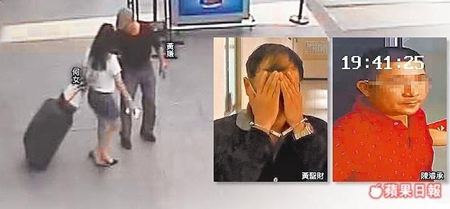 Hà Linh, nữ doanh nhân Hà Linh,nữ doanh nhân đột tử tại Trung Quốc
