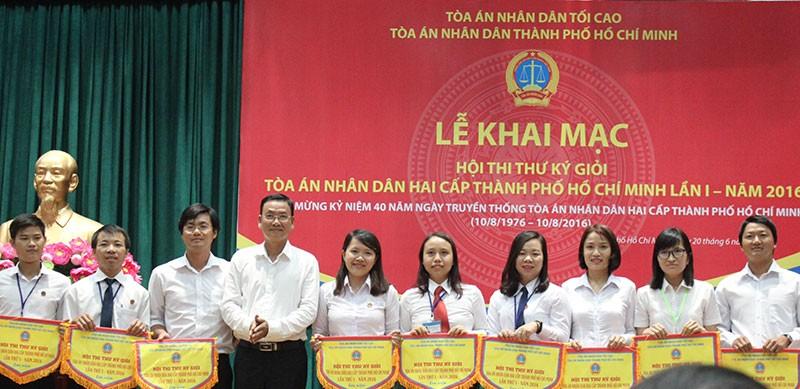 TP.HCM: Tổ chức hội thi thư ký toà án giỏi - ảnh 1