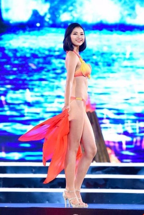 Đào Thị Hà, số báo danh 094, sinh năm 1997, đến từ Nghệ An