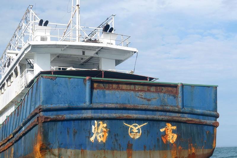 Làm rõ con tàu Trung Quốc bí ẩn trôi trên biển - ảnh 7