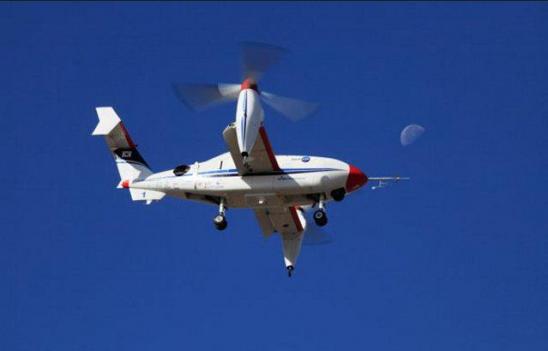 """Hàn Quốc """"khoe"""" máy bay không người lái nhanh nhất thế giới - ảnh 1"""