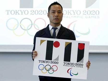 Logo Olympic Tokyo 2020 bị 'tố' ăn cắp ý tưởng - ảnh 1