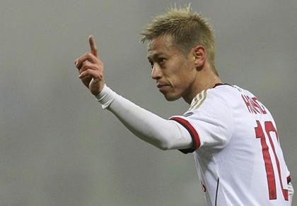 'Tôi không trốn chạy khỏi AC Milan' - ảnh 1