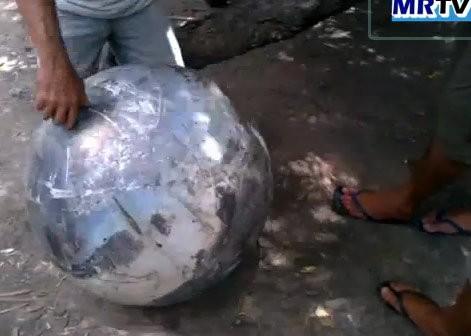 Một quả cầu lạ cũng được phát hiện ở Brazil tháng 2-2012