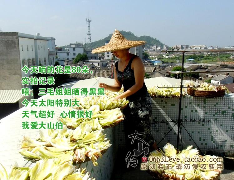 Một bông Thanh Long giá hơn 10.000 đồng - ảnh 3
