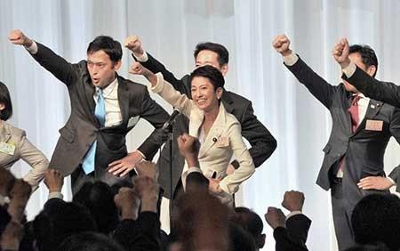 Chủ tịch đảng đối lập Nhật mang hai quốc tịch - ảnh 1