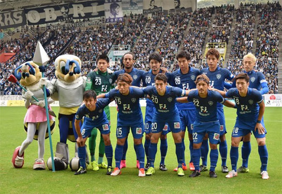 CLB Nhật mang đội hình cực mạnh đấu với Việt Nam - ảnh 1
