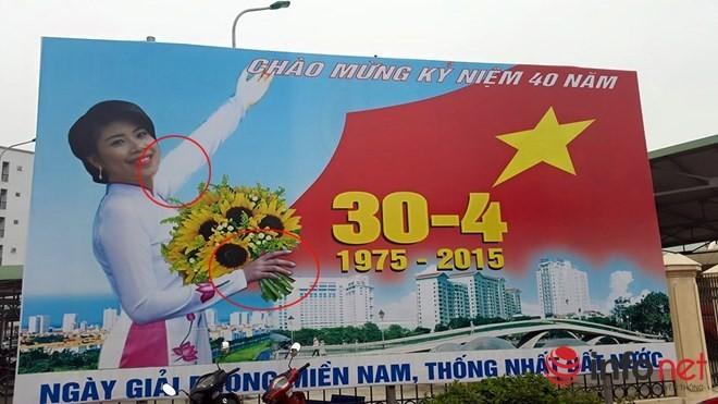 Hà Nội đã dỡ bỏ 'Pano kì dị' ngay trong đêm 22-4 - ảnh 1