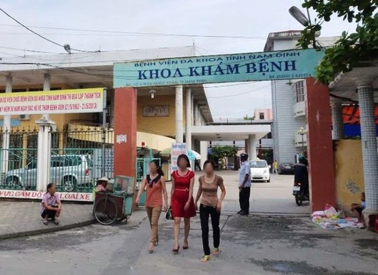 Bệnh viện Đa khoa tỉnh Nam Định, nơi Phan Văn Tĩnh được đưa vào cấp cứu nhưng không qua khỏi