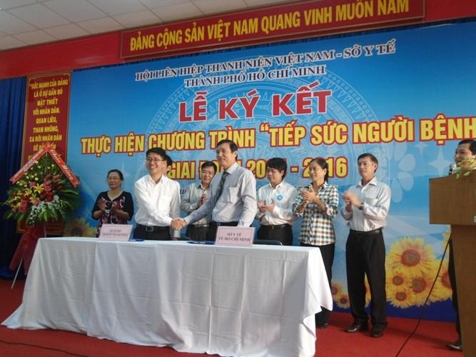 TP.HCM tiếp tục ra mắt đội 'Tiếp sức người bệnh' tại bốn bệnh viện - ảnh 1