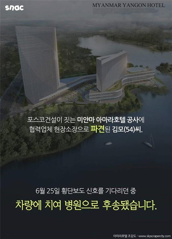 Báo Hàn Quốc ca ngợi Vietnam Airlines hoãn bay 80 phút để cứu một hành khách - ảnh 2