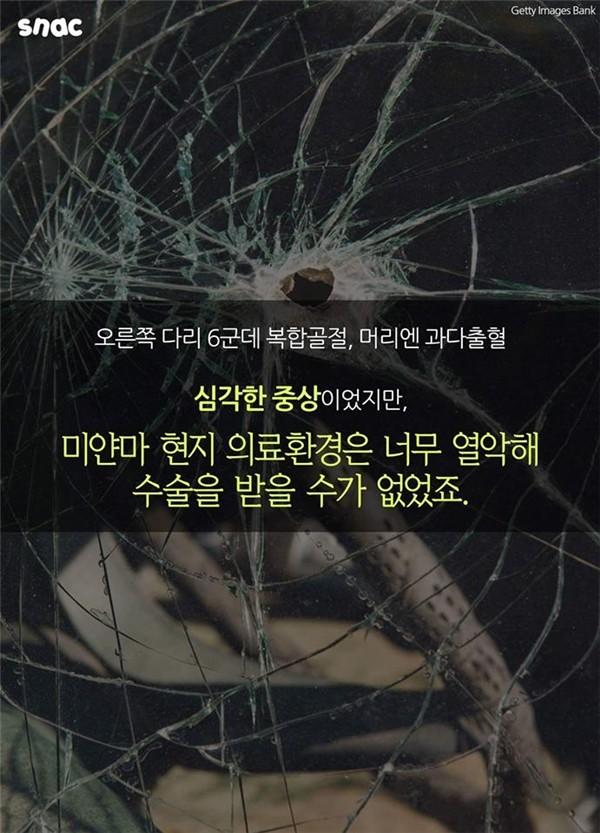 Báo Hàn Quốc ca ngợi Vietnam Airlines hoãn bay 80 phút để cứu một hành khách - ảnh 3