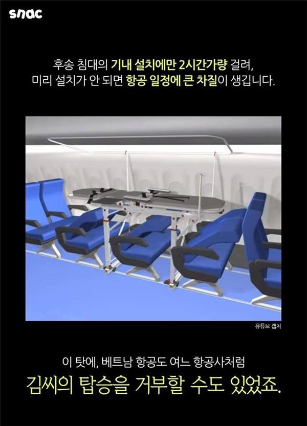 Báo Hàn Quốc ca ngợi Vietnam Airlines hoãn bay 80 phút để cứu một hành khách - ảnh 8