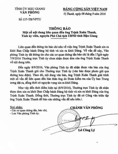 Tỉnh ủy Hậu Giang triệu tập ông Trịnh Xuân Thanh - ảnh 2