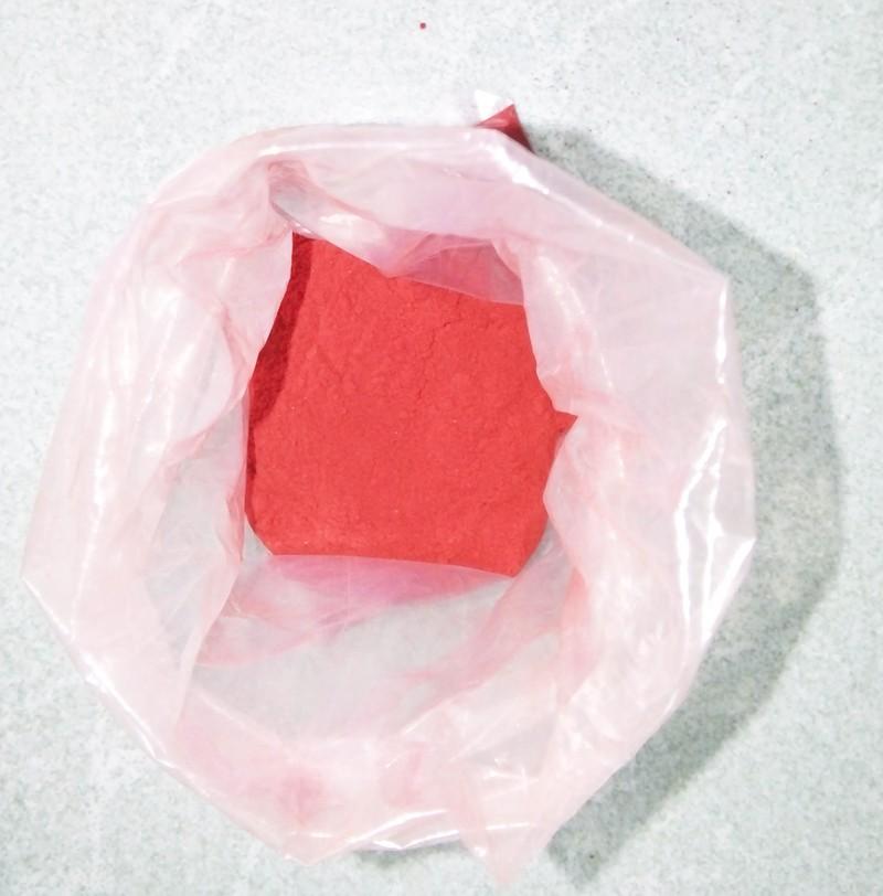 Một loại phẩm màu nghi nhuộm ruốc có chất độc gây ung thư - ảnh 1