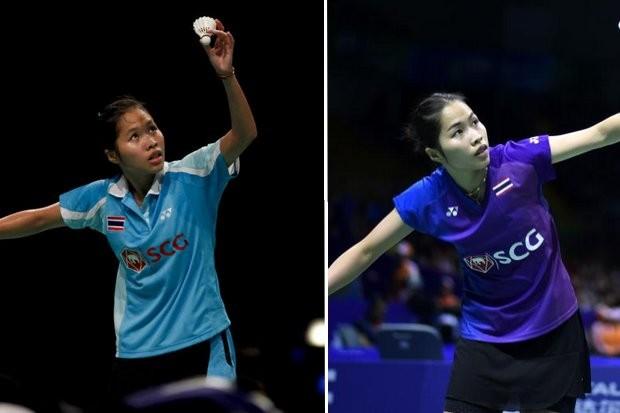 Tay vợt cầu lông số 1 Thái Lan dính doping trước thềm Olympic? - ảnh 1