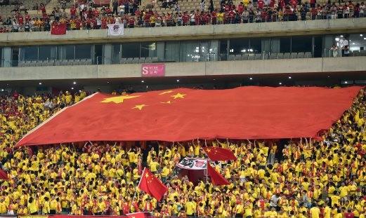Trung Quốc nuôi mộng đăng cai World Cup 2030 - ảnh 1
