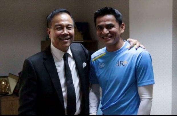 Kiatisak tặng quà cho Chủ tịch Somyot: Thông điệp gì? - ảnh 1