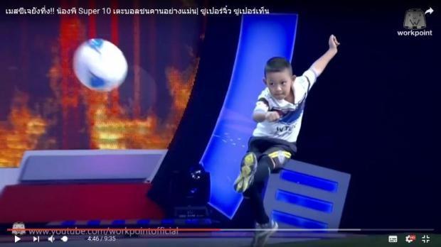 Thái Lan đau đầu với 'thần đồng' bóng đá Nong Pee - ảnh 2