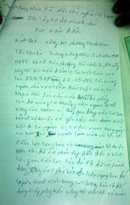 Bảo vệ và người nhà bệnh nhân xô xát tại BV Đà Nẵng - ảnh 1