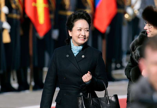 Báo Trung Quốc hết lời ca ngợi phu nhân của ông Tập Cận Bình - ảnh 1