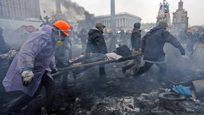 Ba Lan đào tạo xạ thủ giết người biểu tình Ukraine - ảnh 1