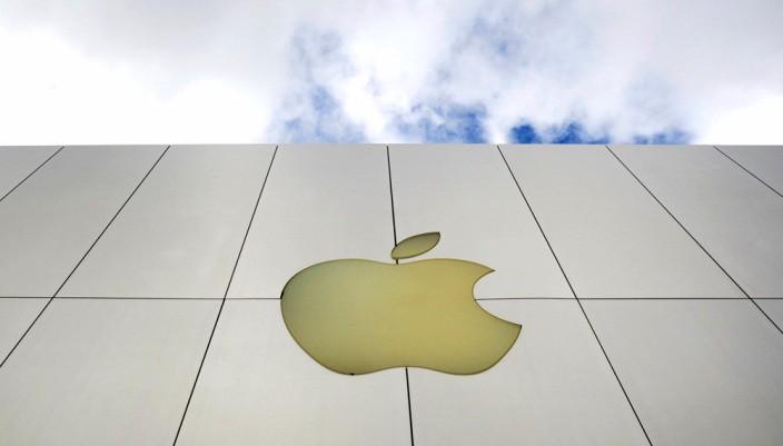 Apple đạt doanh thu kỷ lục trong tháng 3 - ảnh 1
