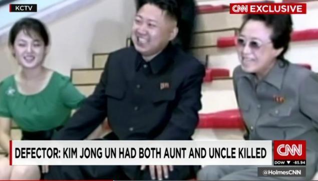 Nhà lãnh đạo Kim Jong Un đầu độc cô ruột? - ảnh 1