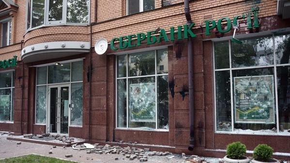 Hai ngân hàng Nga ở Kiev bị đánh bom - ảnh 1