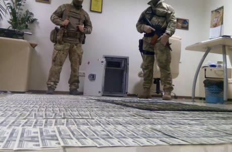An ninh Ukraine tịch thu tài sản tham nhũng 'kếch xù' - ảnh 1