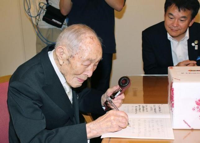 Người đàn ông lớn tuổi nhất thế giới qua đời ở Nhật Bản - ảnh 1