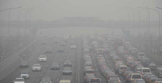 Bắc Kinh sắp thành 'xứ sở sương mù nhân tạo' vì ô nhiễm - ảnh 1