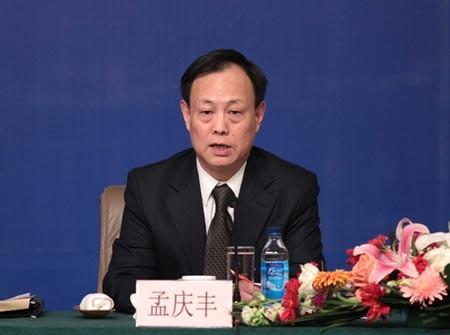 Trung Quốc phát hiện manh mối thao túng khủng hoảng chứng khoán - ảnh 2