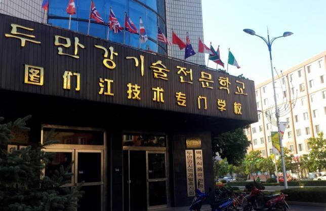 Trung Quốc sắp xét xử nhà truyền giáo người Mỹ gốc Hàn - ảnh 1