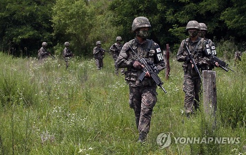 Nổ tại biên giới liên Triều, 2 binh sĩ Hàn Quốc bị thương - ảnh 1