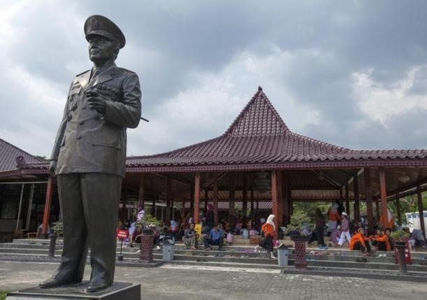 Gia đình cựu Tổng thống Indonesia phải hoàn trả hàng trăm triệu đô - ảnh 1