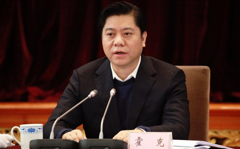 Trung Quốc truy tố cựu quan chức du lịch tham nhũng - ảnh 1